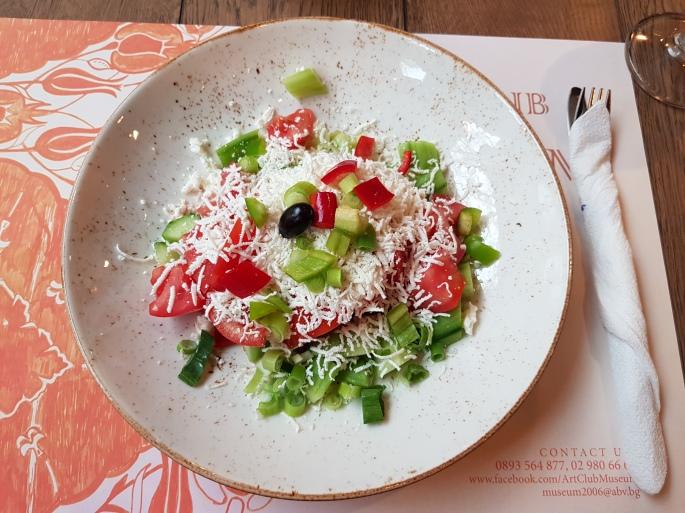 bulgarian salad